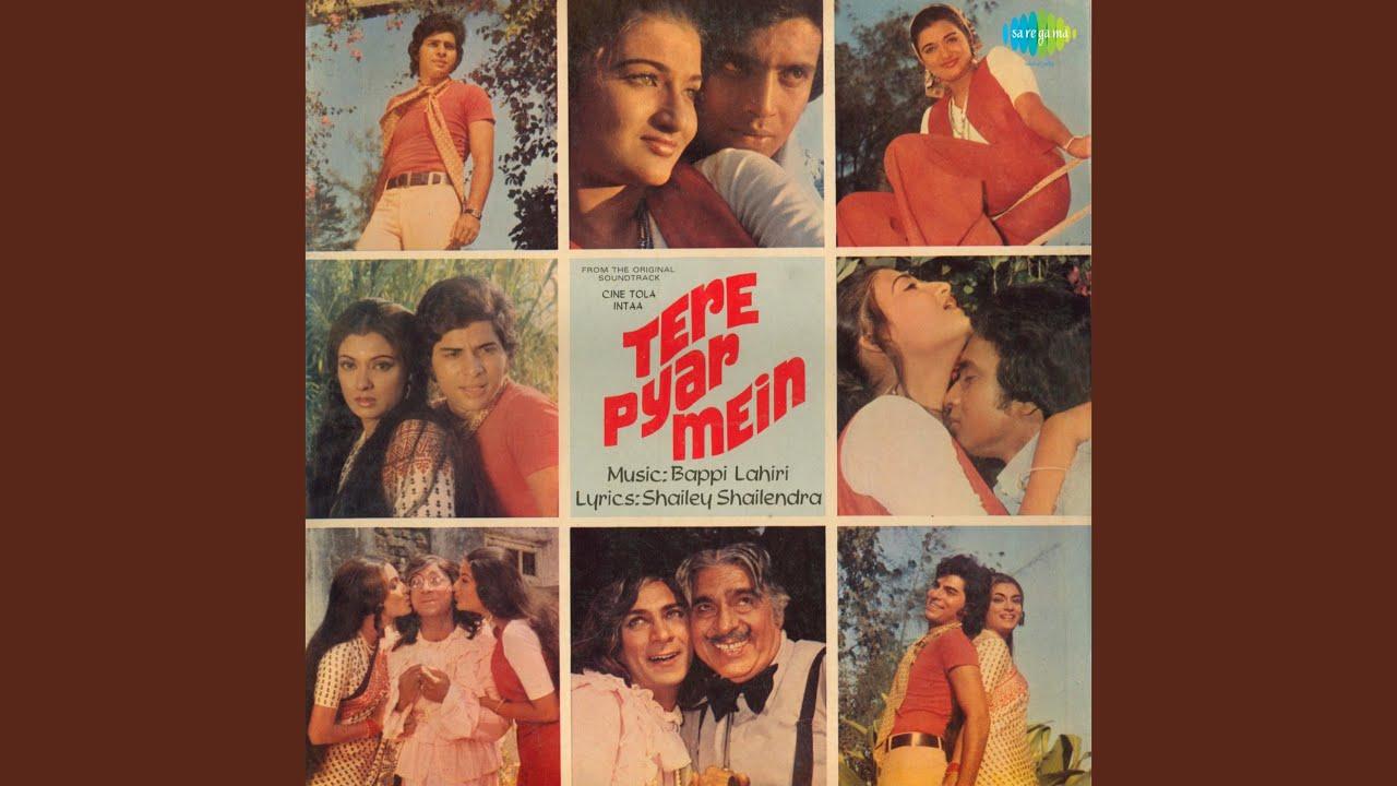 Bhul Gaye Hum Sab Kuch Lyrics - Bansari Lahiri, Bhupinder Singh