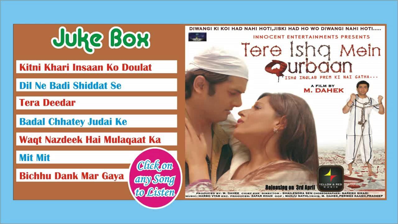 Bichhu Dank Mar Gaya Lyrics - Rekha Rao