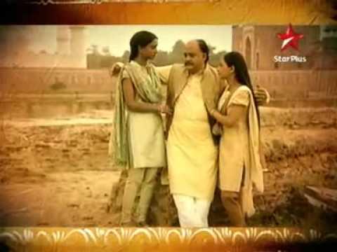 Bidaai (Title) Lyrics - Manish Tripathi