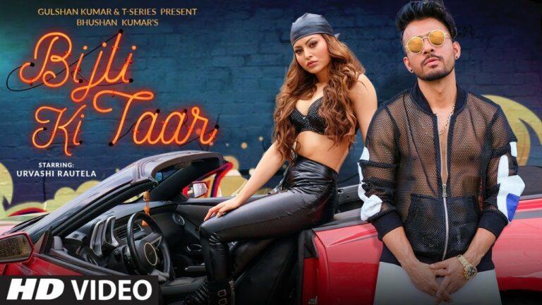 Bijli Ki Taar (Title) Lyrics - Tony Kakkar