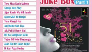 Bin Tere Jeena Kya (Title) Lyrics - Sam Sahotra