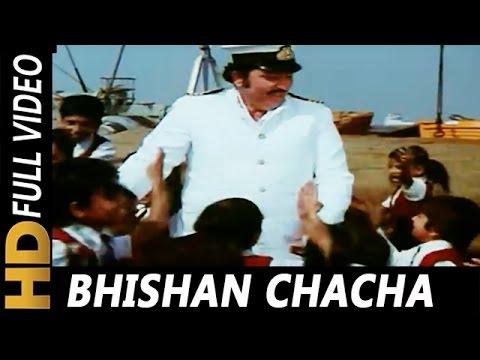 Bishan Chacha Lyrics - Mohammed Rafi