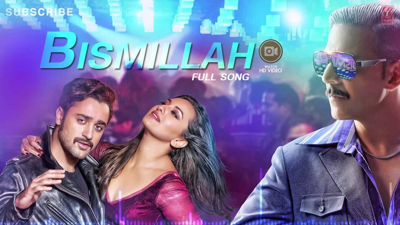 Bismillah Lyrics - Anupam Amod