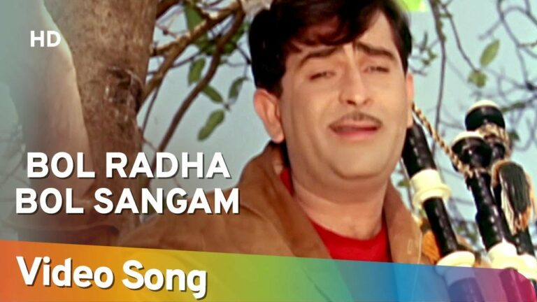 Bol Raadha Bol Sangam Hoga Ke Nahin Lyrics - Mukesh Chand Mathur (Mukesh)