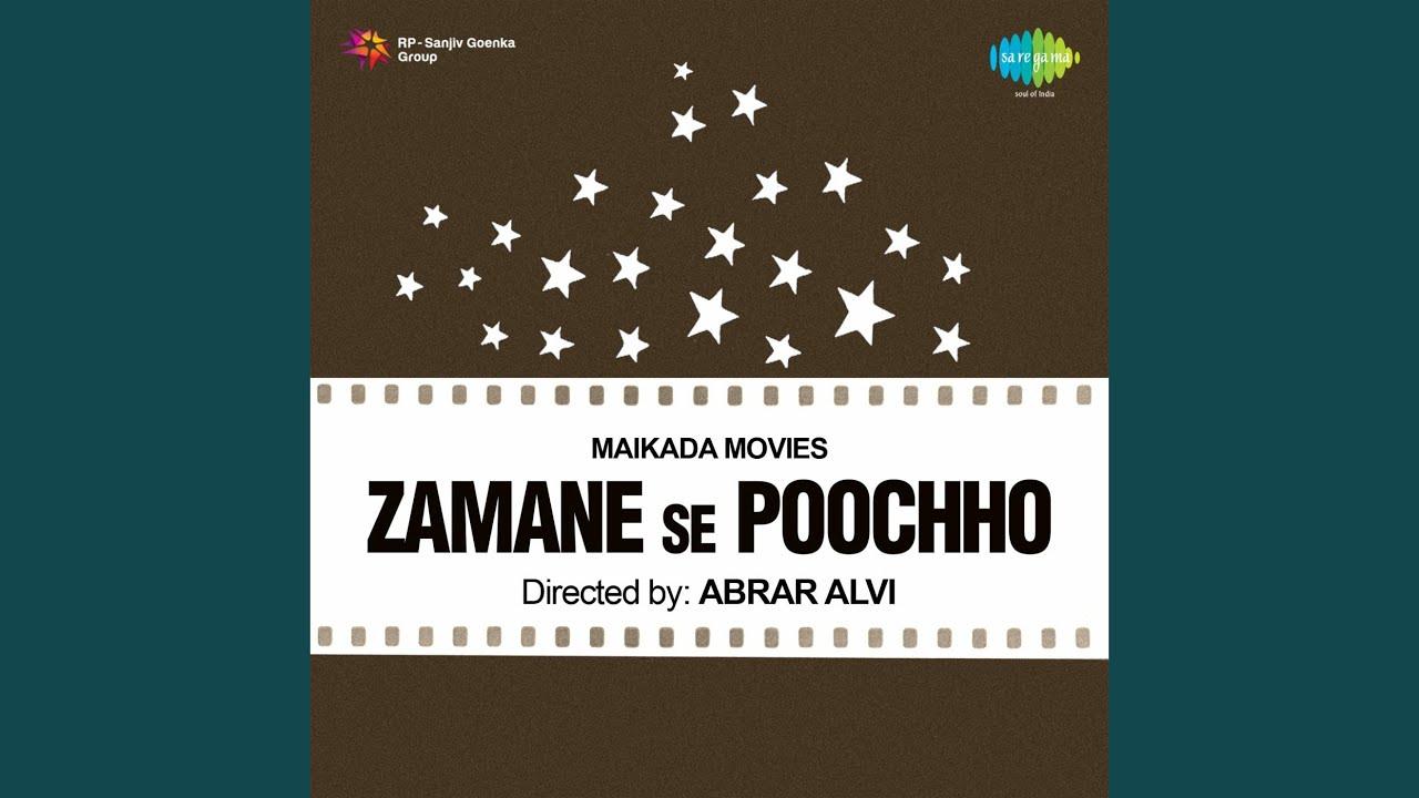 Boliye Huzoor Lyrics - Ambrish Kapadia, Kader Khan, Murad