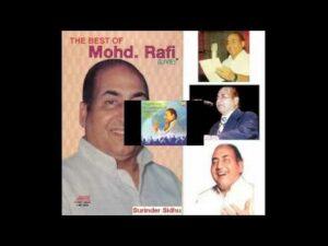 Bolo Mukand Madhav Lyrics - Mohammed Rafi