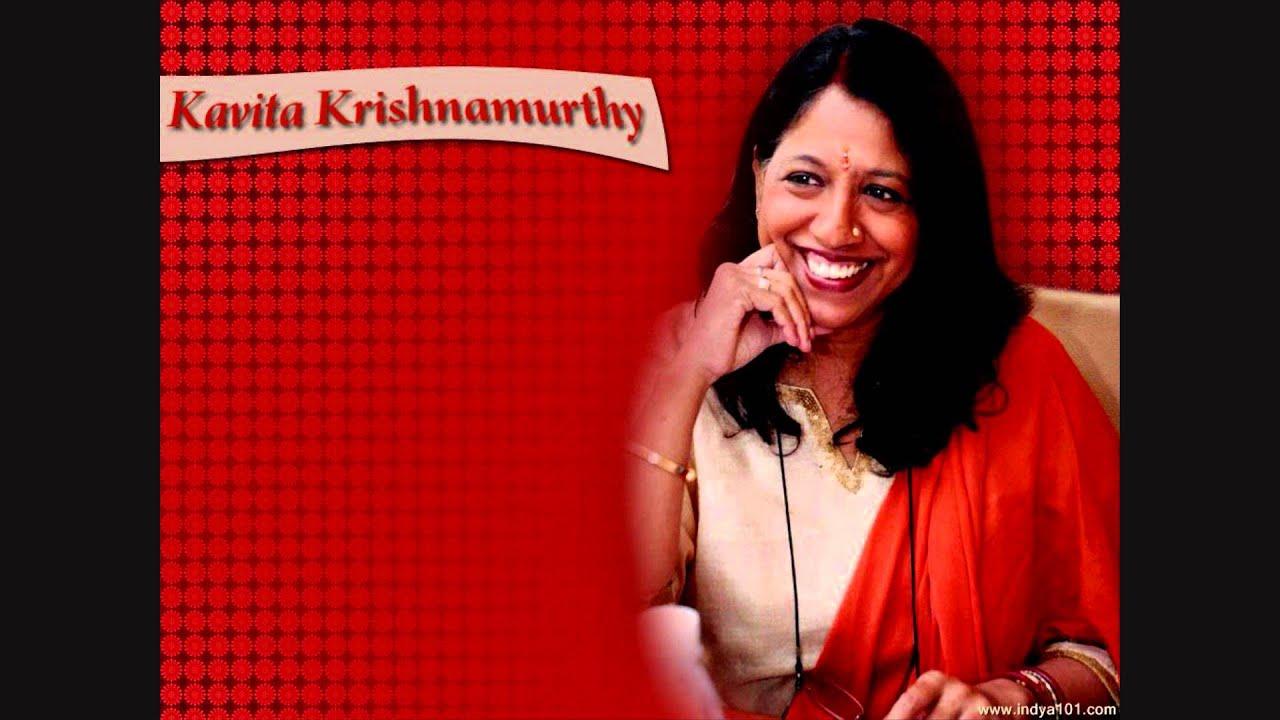 Botal Mein Bandh Hain Lyrics - Kavita Krishnamurthy