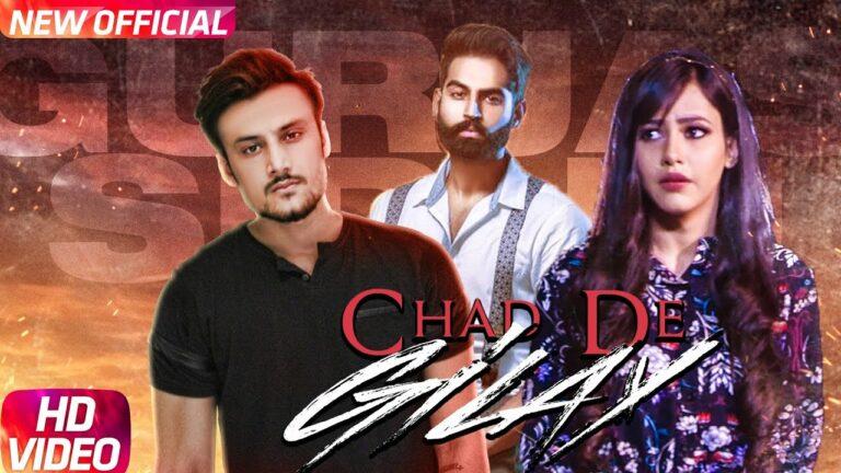 Chad De Gilay (Title) Lyrics - Rumman Ahmed, Gurjas Sidhu