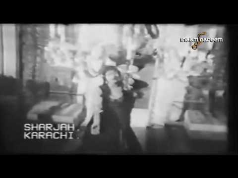 Chahe Kare Dooniya Lakh Jafa Lyrics - Noor Jehan