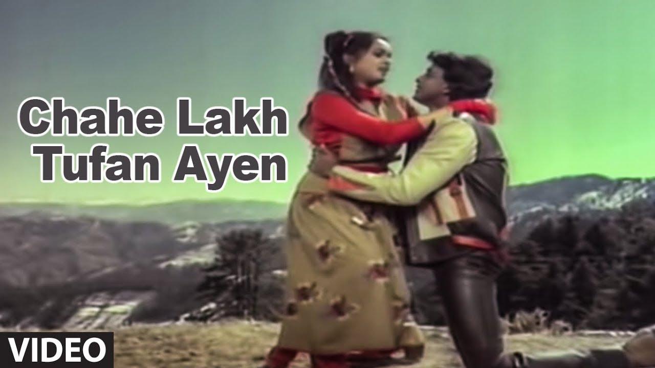 Chahe Lakh Tufan Aaye Lyrics - Lata Mangeshkar, Shabbir Kumar