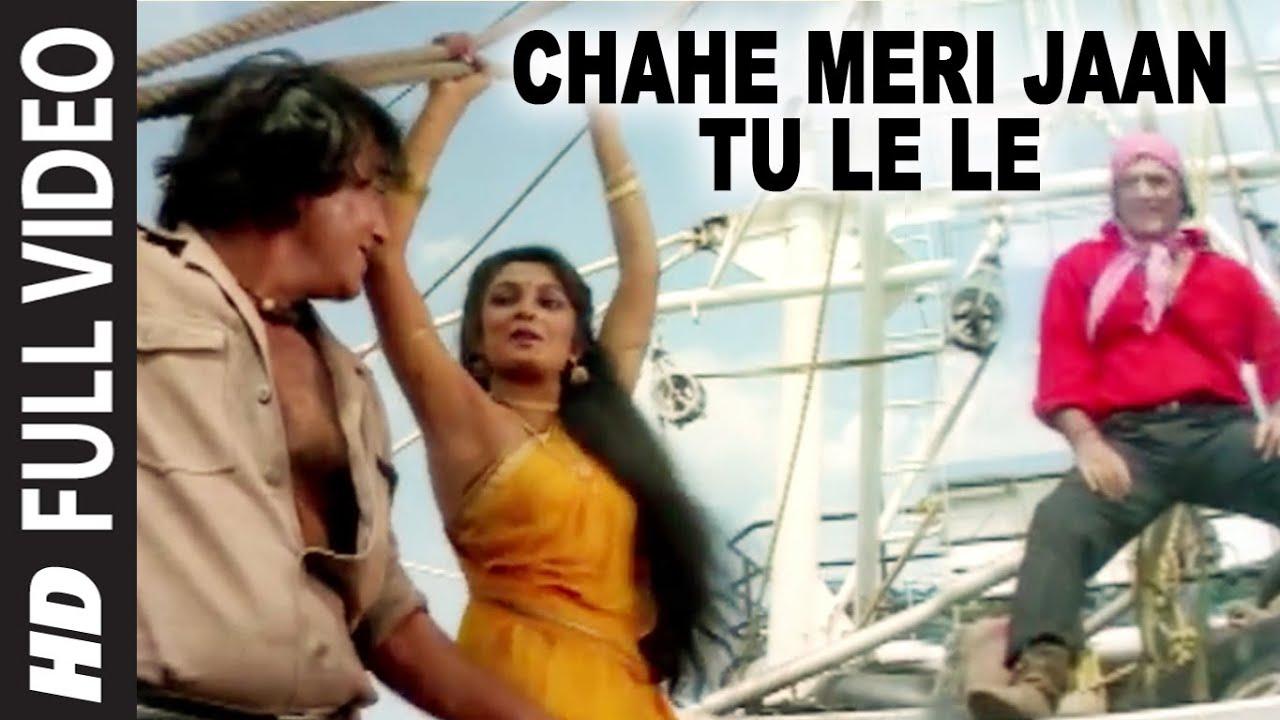 Chahe Meri Jaan Tu Le Le Lyrics - Jolly Mukherjee, Sapna Mukherjee