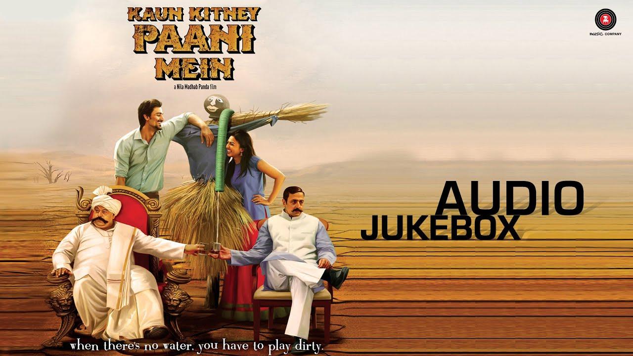 Chala Murari Lyrics - Amit Kumar
