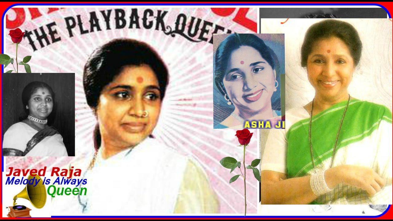 Chamko Punam Chanda Lyrics - Asha Bhosle