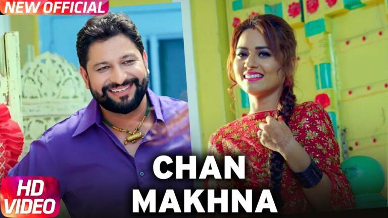 Chan Makhna (Title) Lyrics - Gary Hothi, Gurlej Akhtar