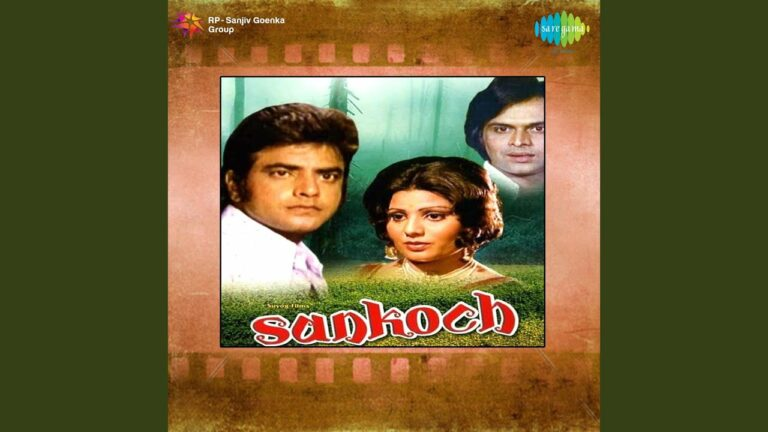 Chanchal Man Teri Chaturai Lyrics - Kishore Kumar