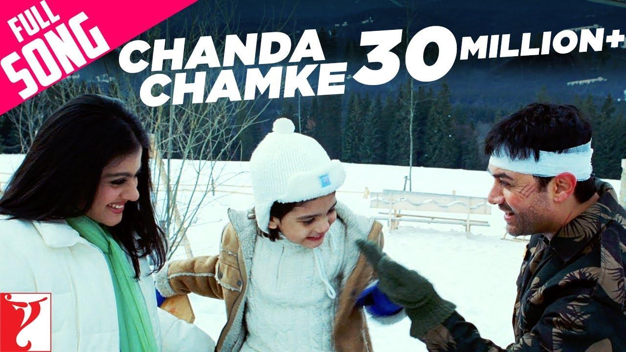 Chanda Chamke Lyrics - Aamir Khan, Babul Supriyo, Mahalakshmi Iyer, Master Akshay Bhagwat