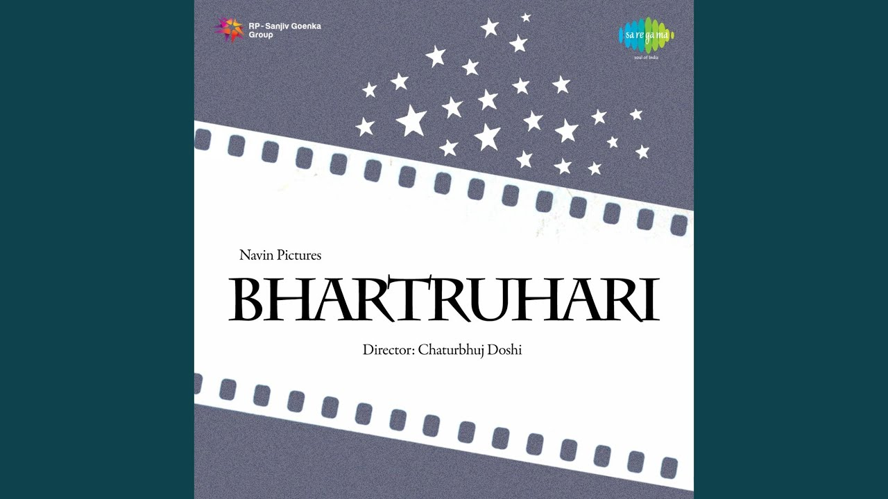 Chanda Desh Piya Ke Jaa Lyrics - Amirbai Karnataki