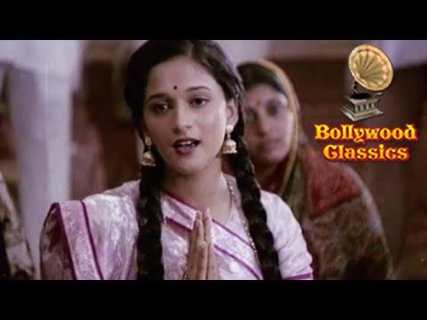 Chandra Baal Shobitam Lyrics - Hemlata (Lata Bhatt), Ravindra Jain
