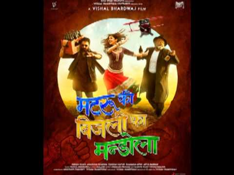 Char Dina Ki Lyrics - Imran Khan, Pankaj Kapoor, Prem Dehati