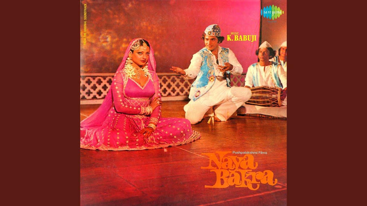 Chatur Sundari Lyrics - Amit Kumar, Asha Bhosle