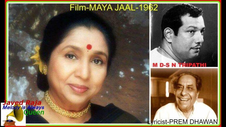 Chaya Mein Aaj Teri Lyrics - Asha Bhosle