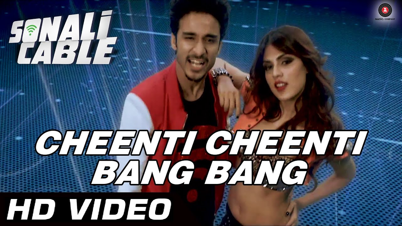 Cheenti Cheenti Bang Bang Lyrics - Manish J. Tipu, Sayantani Das