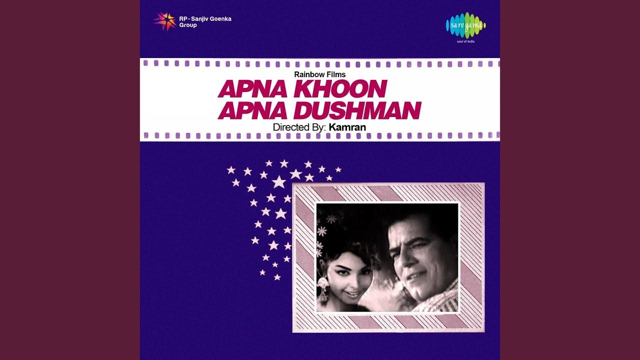 Chhapan Chhuri Hai Mera Naam Lyrics - Asha Bhosle, Usha Timothy
