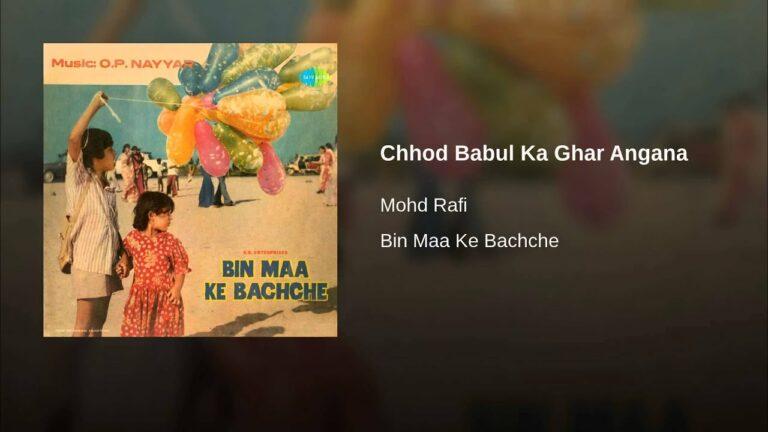 Chhod Babul Ka Ghar Angana Lyrics - Mohammed Rafi
