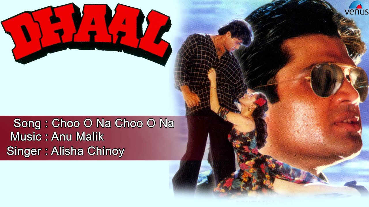 Chhoo O Na Chhoo O Na Lyrics - Sushma Shrestha (Poornima)