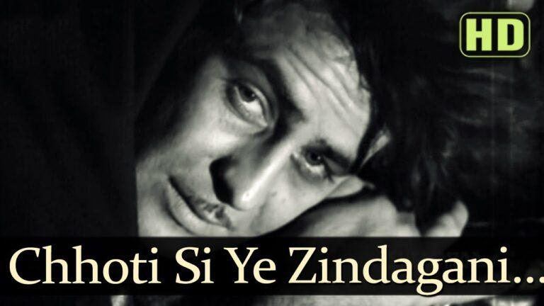 Chhoti Si Ye Zindgani Re Lyrics - Mukesh Chand Mathur (Mukesh)