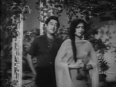 Chhoti Si Yeh Duniya Lyrics - Kishore Kumar