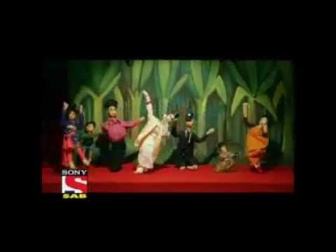 Chidiya Ghar (Title) Lyrics