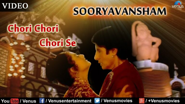 Chori Se Chori Se Lyrics - Amitabh Bachchan, Jaspinder Narula, Sonu Nigam
