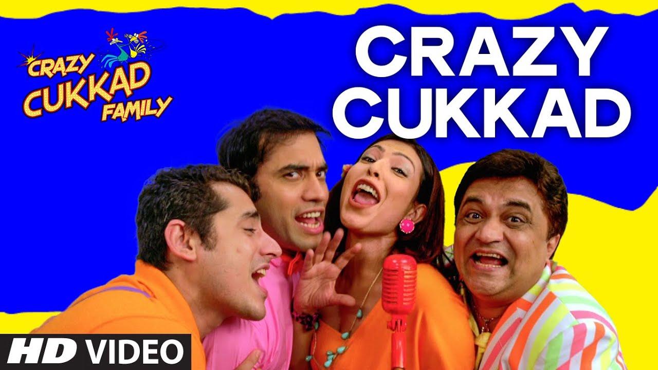 Crazy Cukkad Lyrics - Shahid Mallya, Shipra Goyal