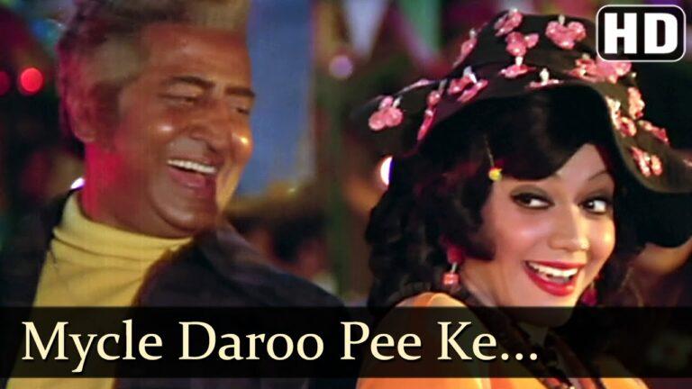Daaru Ki Botal Men Lyrics - Kishore Kumar