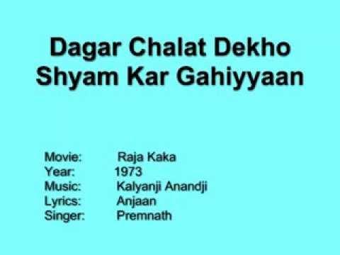 Dagar Chalat Dekho Lyrics - Premnath Malhotra