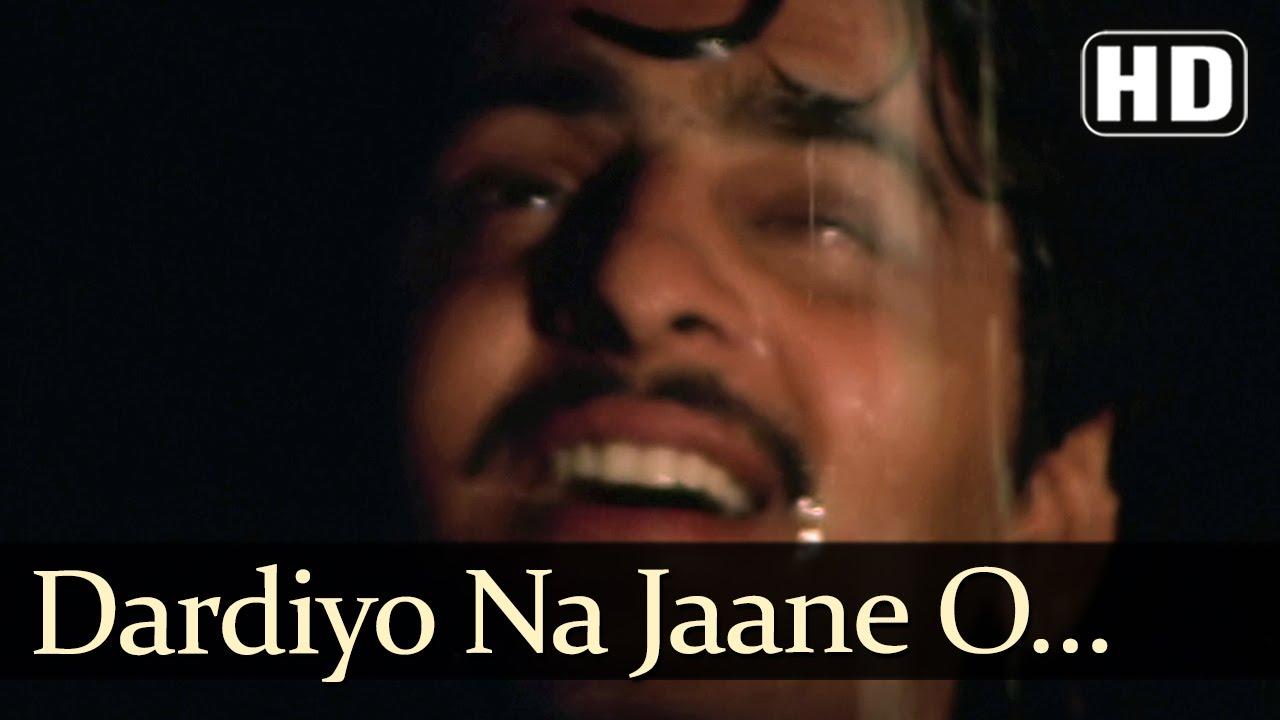 Dardiyo Na Jane Lyrics - Chitra Singh (Chitra Dutta)