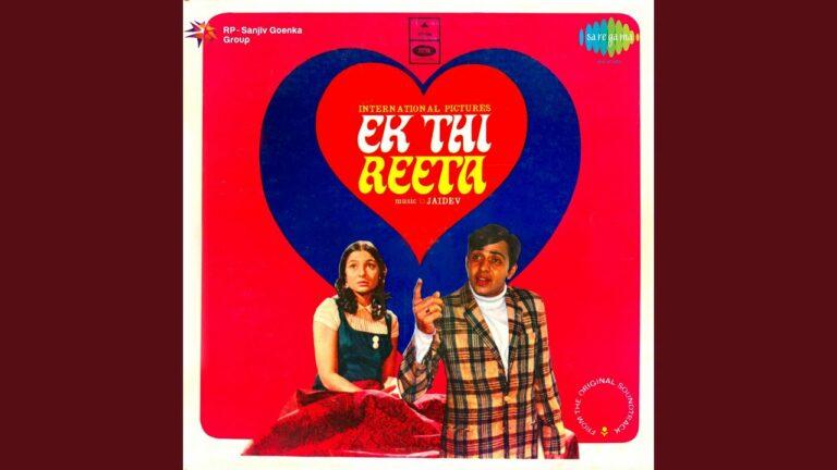Dareeche Shak Lyrics - Asha Bhosle, Mohammed Rafi