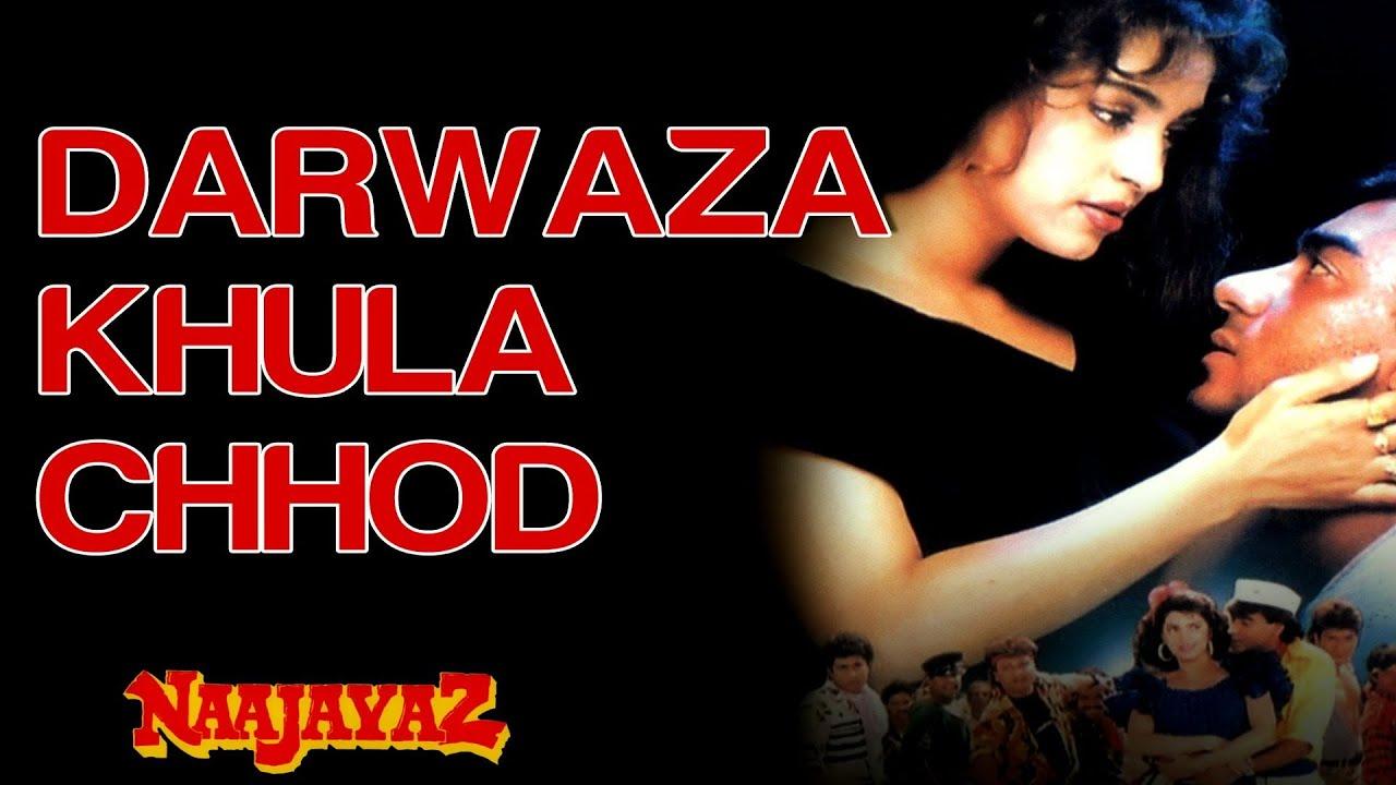 Darwaza Khula Chhod Lyrics - Alka Yagnik