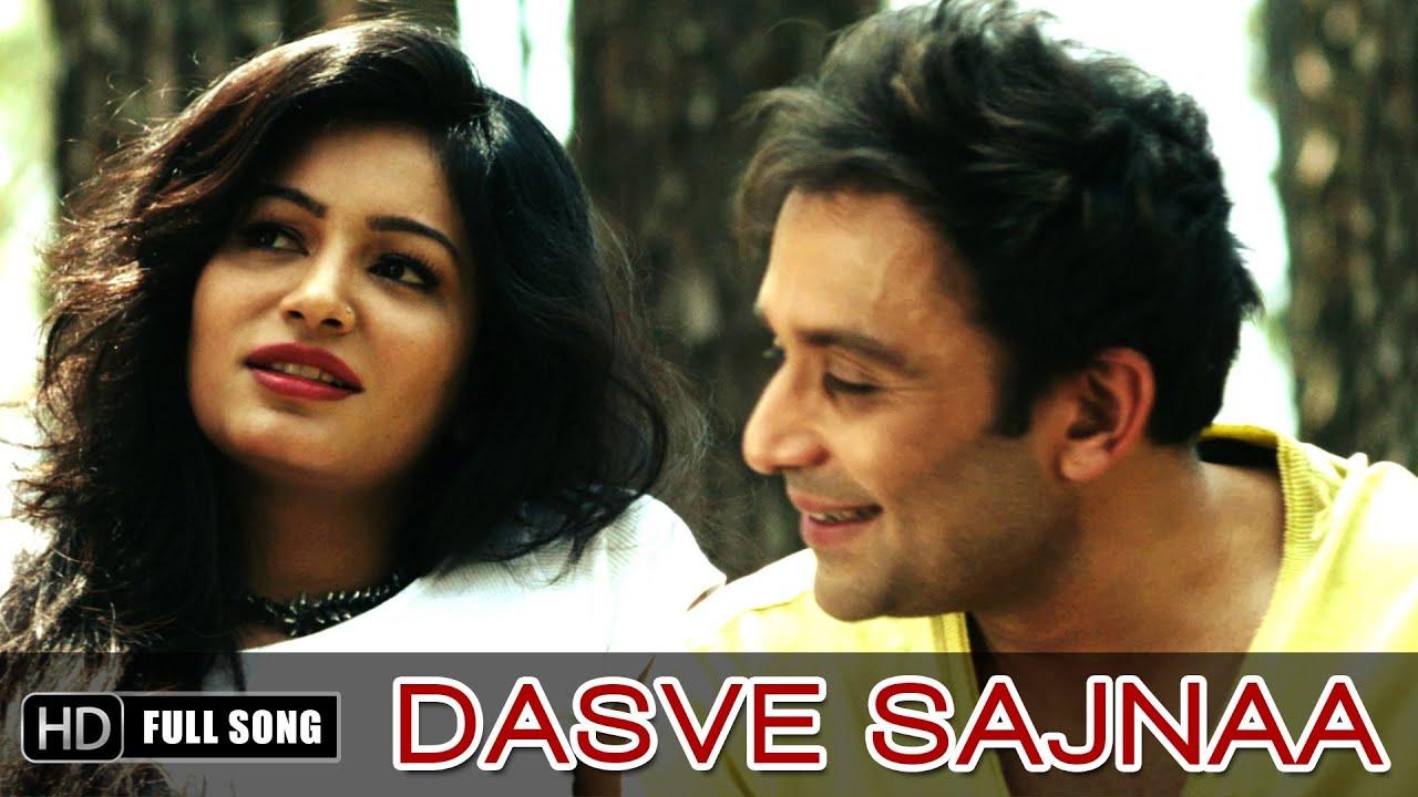 Dasve Sajnaa (Title) Lyrics - Shael Oswal