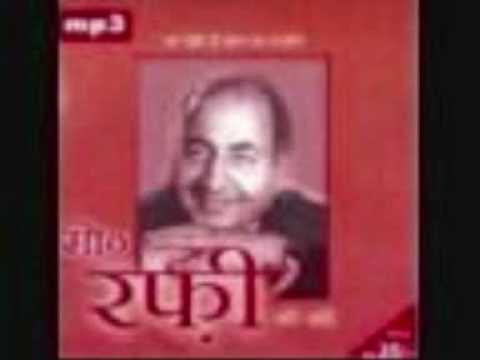 Daulat Agar Ho Paas Lyrics - Bulbul Kanpuri, Mohammed Rafi