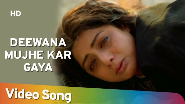 Deewana Mujhe Kar Gaya Lyrics - Alka Yagnik, Mohammed Aziz