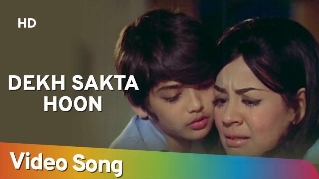 Dekh Sakta Hoon Lyrics - Lata Mangeshkar