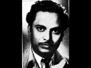 Dekho Hara Hara Ban Lyrics - Anil Krishna Biswas, Shamshad Begum