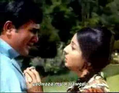 Dhak Dhak Dhak Lyrics - Kishore Kumar, Lata Mangeshkar