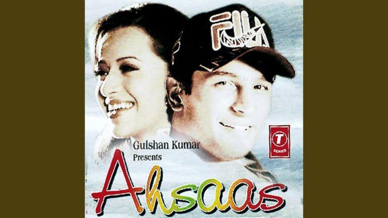 Dhoka De Gayee Lyrics - Anuradha Paudwal