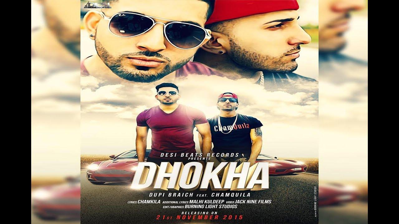 Dhokha (Title) Lyrics - Dupi Braich