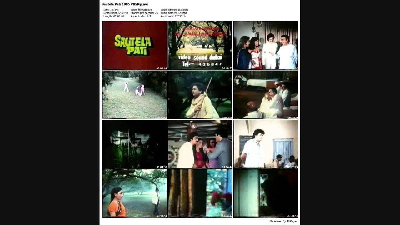 Dhoop Bhari Chhat Pe Lyrics - Asha Bhosle