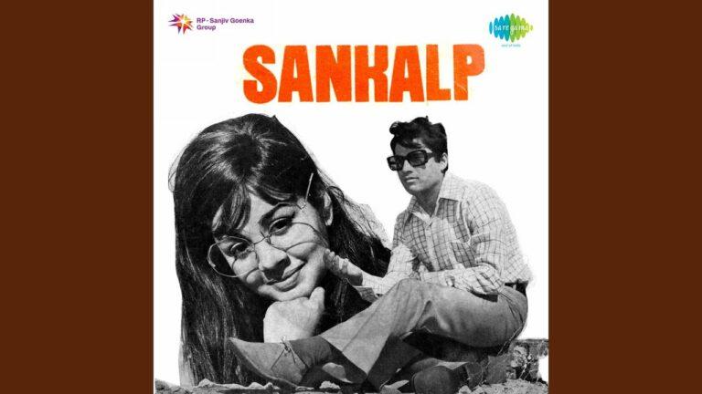 Dhundata Hai Tu Kiska Sahara Lyrics - Sulakshana Pandit (Sulakshana Pratap Narain Pandit), Vinod Sharma