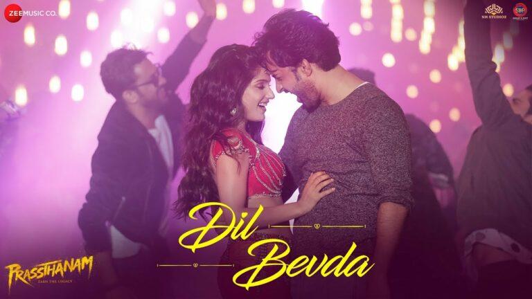 Dil Bevda Lyrics - Bhoomi Trivedi, Mika Singh